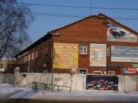 Новокузнецк, Строителей проспект, дом 3. многофункциональное здание