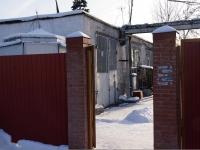 Новокузнецк, Строителей проспект, дом 4А/1. гараж / автостоянка