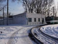 Новокузнецк, Строителей проспект, дом 4. офисное здание