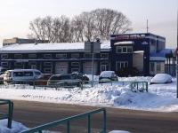 Новокузнецк, Строителей проспект, дом 6. бытовой сервис (услуги)