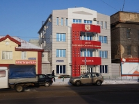 Новокузнецк, Строителей проспект, дом 7/1А. многофункциональное здание
