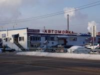 Новокузнецк, Строителей проспект, дом 7/9. многофункциональное здание