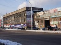 Новокузнецк, Строителей проспект, дом 7. многофункциональное здание