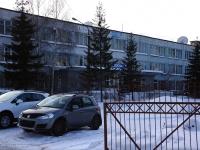 Новокузнецк, Строителей проспект, дом 12. академия Современная гуманитарная академия