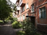 Новокузнецк, улица Сеченова, дом 4. многоквартирный дом