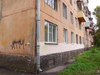 Новокузнецк, улица Сеченова, дом 6. многоквартирный дом