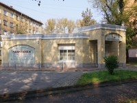 Новокузнецк, улица Сеченова, дом 8А. бытовой сервис (услуги)
