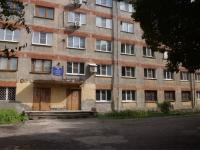 Новокузнецк, улица Сеченова, дом 8. многоквартирный дом