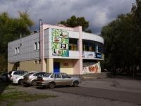 Новокузнецк, улица Сеченова, дом 10А. магазин