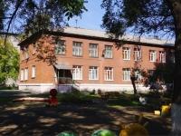 Новокузнецк, улица Сеченова, дом 11Б. больница Детское туберкулезное отделение №1