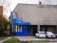 Новокузнецк, улица Сеченова, дом 17А. общежитие