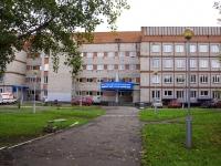 Новокузнецк, улица Сеченова, дом 17Б. родильный дом