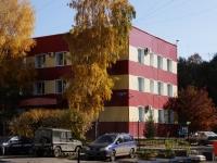 Новокузнецк, улица Сеченова, дом 25Б. органы управления