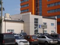 Новокузнецк, улица Сеченова, дом 30. многофункциональное здание