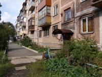 Новокузнецк, Циолковского ул, дом 30