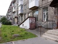 Новокузнецк, Циолковского ул, дом 34