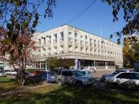Новокузнецк, Циолковского ул, дом 23