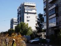 Новокузнецк, Циолковского ул, дом 29