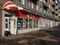 Новокузнецк, Циолковского ул, дом 1