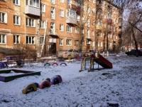 Новокузнецк, Циолковского ул, дом 3
