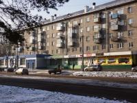 Новокузнецк, Циолковского ул, дом 21