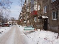 Новокузнецк, Циолковского ул, дом 66