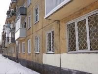 Новокузнецк, Циолковского ул, дом 72