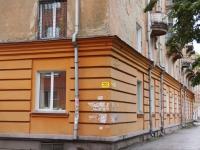 Новокузнецк, улица Ушинского, дом 1. многоквартирный дом