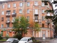 Новокузнецк, улица Ушинского, дом 2. многоквартирный дом