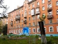 Новокузнецк, улица Ушинского, дом 4А. многоквартирный дом