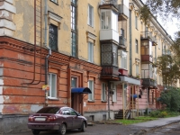 Новокузнецк, улица Ушинского, дом 4. многоквартирный дом
