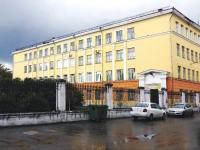 Новокузнецк, улица Ушинского, дом 5. школа №52