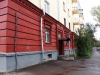 Новокузнецк, улица Ушинского, дом 6. многоквартирный дом