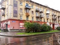 Новокузнецк, улица Ушинского, дом 8. многоквартирный дом