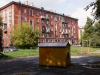 Новокузнецк, улица Ушинского, дом 8А. многоквартирный дом
