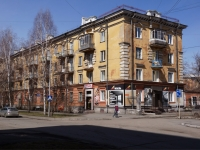 Новокузнецк, улица Ушинского, дом 3. многоквартирный дом
