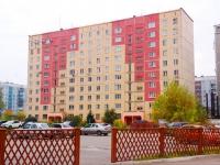 Новокузнецк, улица Ноградская, дом 1А. многоквартирный дом