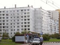 Новокузнецк, улица Ноградская, дом 5А. многоквартирный дом