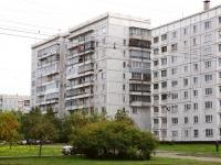 Новокузнецк, улица Ноградская, дом 7. многоквартирный дом