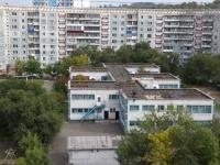 Новокузнецк, улица Ноградская, дом 9. детский сад №261