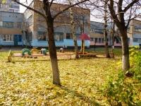 Новокузнецк, улица Ноградская, дом 6. детский сад №233