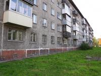 Новокузнецк, улица Ноградская, дом 8. многоквартирный дом
