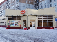 Новокузнецк, улица Ноградская, дом 10А. магазин