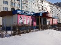 Новокузнецк, улица Ноградская, дом 5Б. магазин