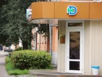 Новокузнецк, улица Орджоникидзе, дом 21. жилой дом с магазином