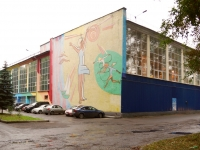 Новокузнецк, улица Орджоникидзе, дом 23А. спортивный комплекс Родник, оздоровительный комплекс