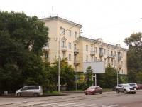 Новокузнецк, улица Орджоникидзе, дом 25. многоквартирный дом