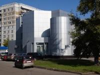 Новокузнецк, улица Орджоникидзе, дом 29. многофункциональное здание