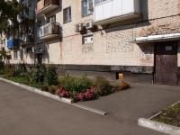 Новокузнецк, Орджоникидзе ул, дом 40