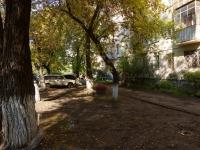 Новокузнецк, Орджоникидзе ул, дом 46